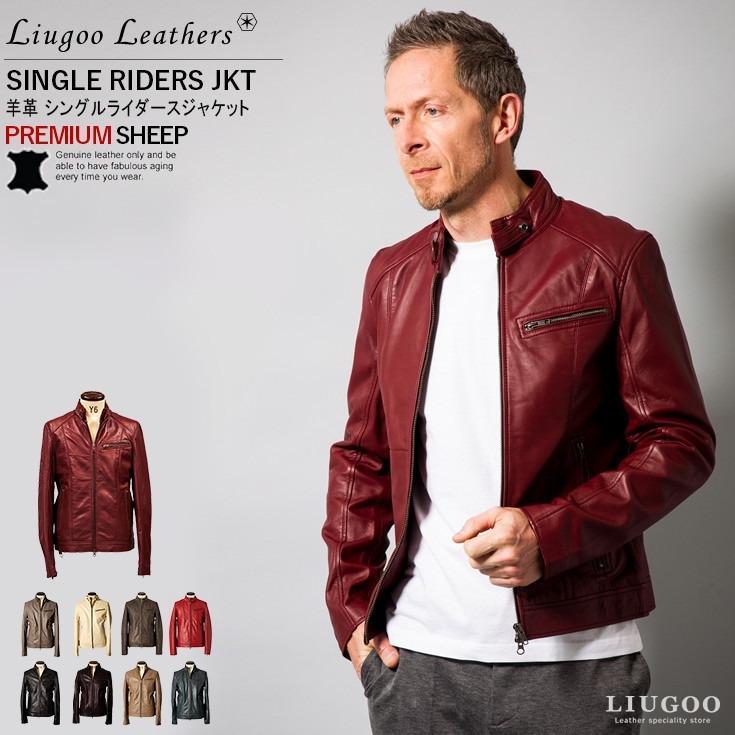 Liugoo Leathers 本革 シングルライダースジャケット メンズ AP レザージャケット 現金特価 バイカージャケット SRS07 リューグーレザーズ 最新アイテム