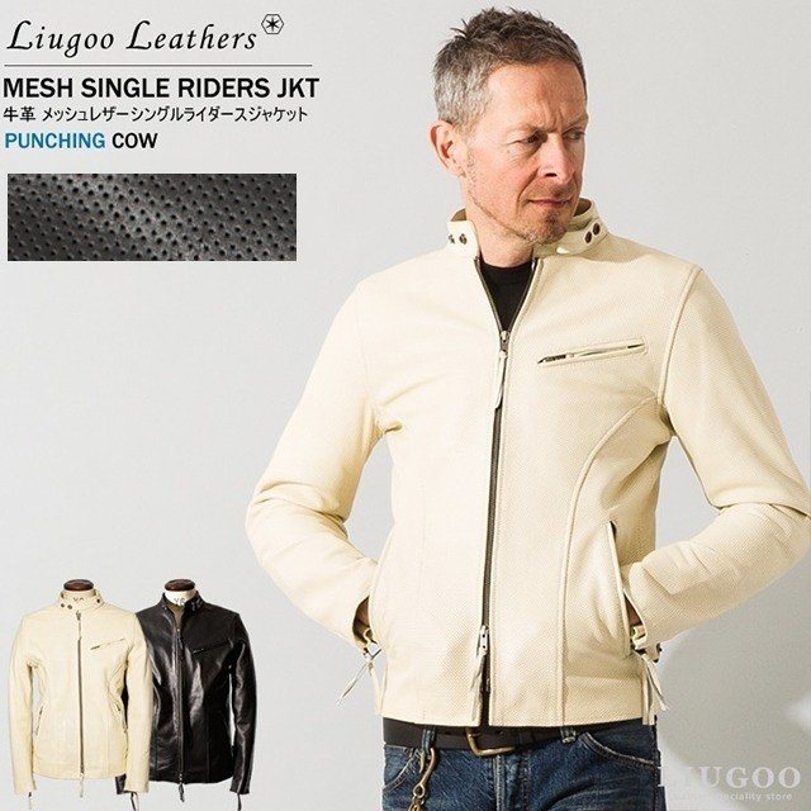 Liugoo Leathers 本革 メッシュレザー シングルライダースジャケット メンズ リューグーレザーズ SRS03B  シングルライダース ライダースジャケット 革ジャン 黒 liugoo
