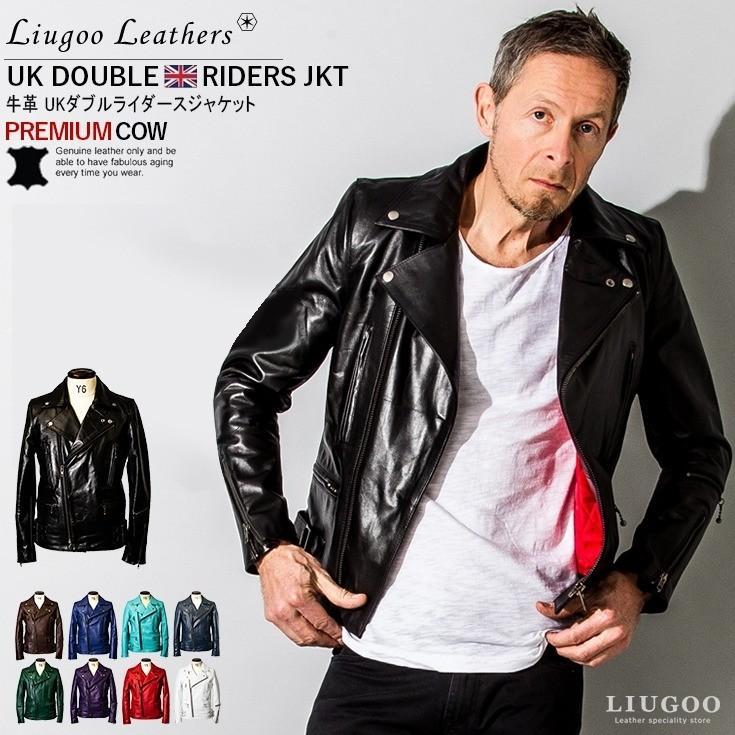 Liugoo Leathers 本革 UKダブルライダースジャケット メンズ リューグーレザーズ DRY02A  レザージャケット ライトニング|liugoo