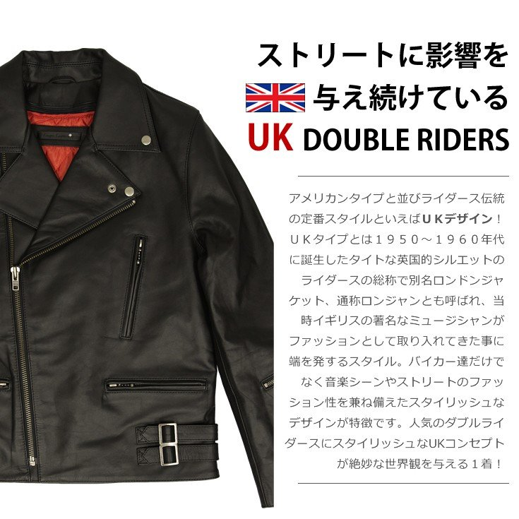 Liugoo Leathers 本革 UKダブルライダースジャケット メンズ リューグーレザーズ DRY02A  レザージャケット ライトニング|liugoo|05