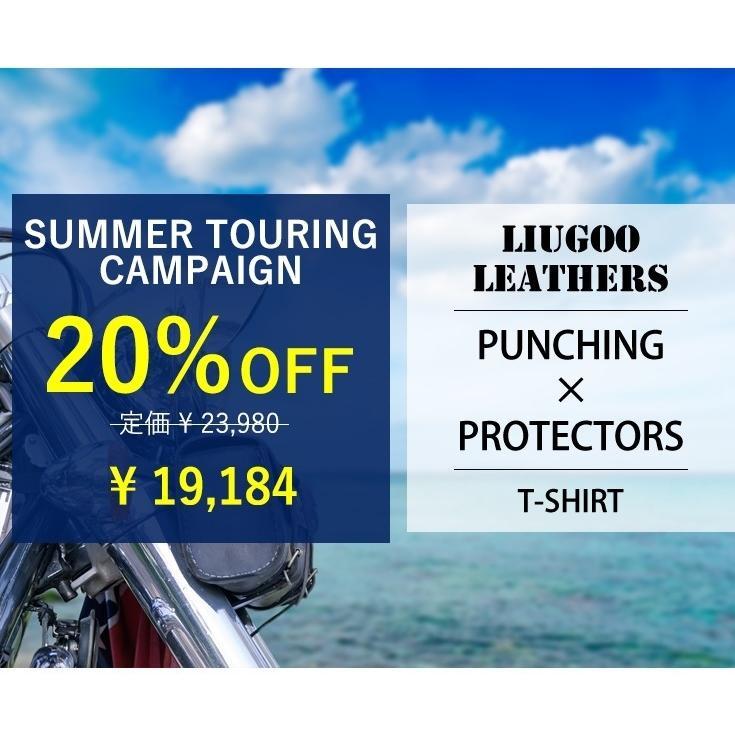 Liugoo Leathers 本革 メッシュレザーTシャツ メンズ リューグーレザーズ SSL02A  シングルライダース ライダースジャケット レザージャケット 革ジャン 黒 liugoo 02