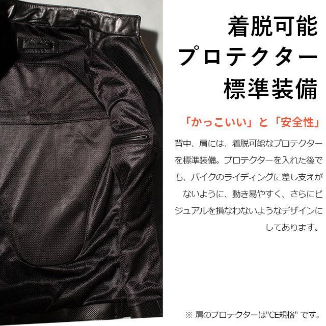 Liugoo Leathers 本革 メッシュレザーTシャツ メンズ リューグーレザーズ SSL02A  シングルライダース ライダースジャケット レザージャケット 革ジャン 黒 liugoo 06