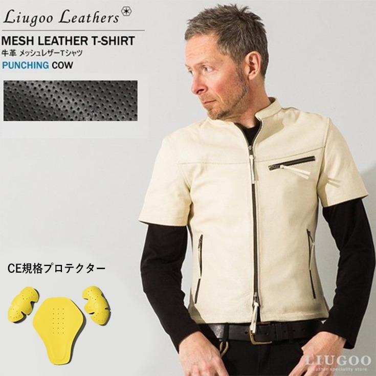 Liugoo Leathers 本革 メッシュレザーTシャツ メンズ リューグーレザーズ SSL02A  シングルライダース ライダースジャケット レザージャケット 革ジャン 黒|liugoo
