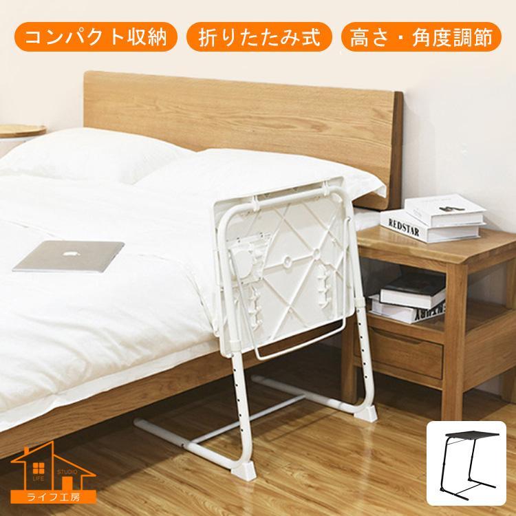 テーブル 折りたたみテーブル アイテム勢ぞろい 高さ調節 昇降式テーブル サイドテーブル 本物 パソコンデスク 昇降 折りたたみ コンパクト おしゃれ 角度調節 一人用 黒 白