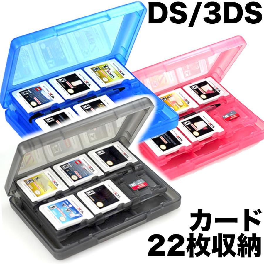 DS 3DS用 ゲームソフト 収納ケース 透明 任天堂 最新 用 カセットケース ds 低価格化 ソフトケース 3ds ゲームケース