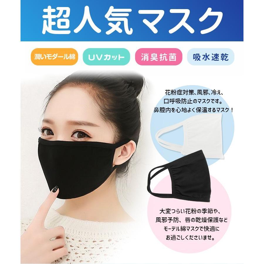 立体 マスク あり 超 在庫