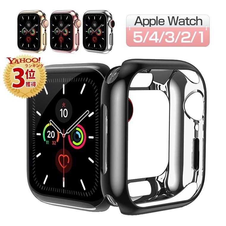 アップル ウォッチ 3 使い方