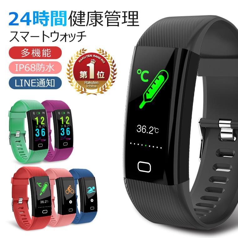 ショップ 2021年最新 スマートウォッチ 24時間体温測定 血中酸素 血圧 注目ブランド 多機能 メンズ 女性 LINE対応 着信通知 日本語 IP68防水 iphone android