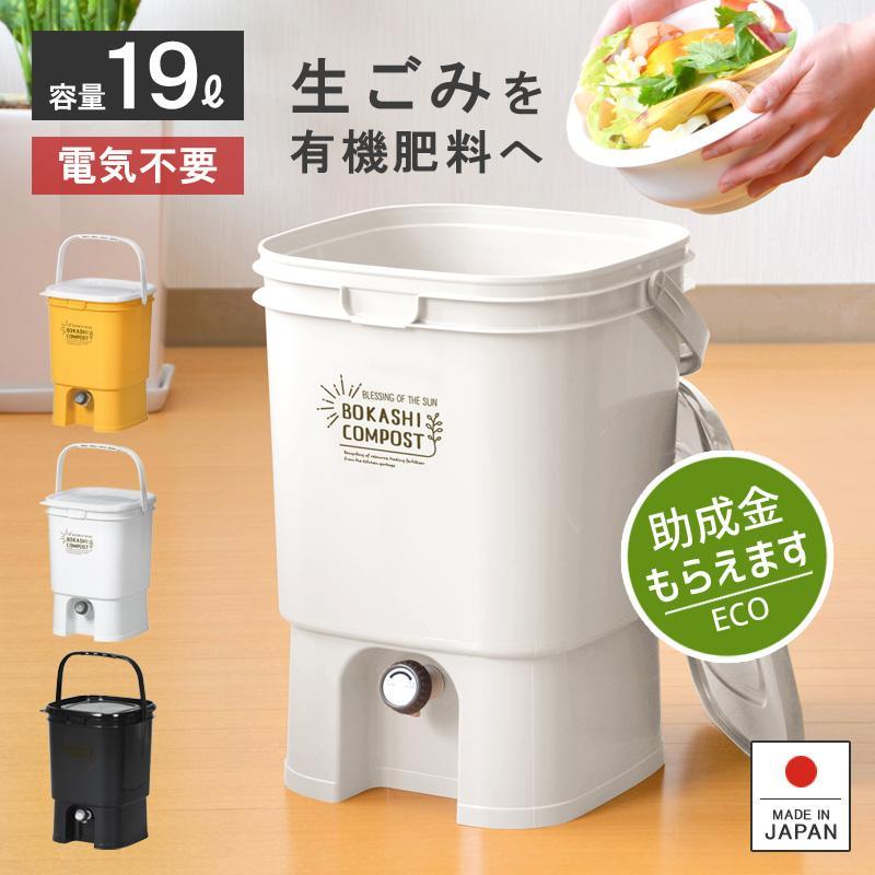 生 ゴミ ゴミ箱 【楽天市場】ダストボックス 生ゴミの通販