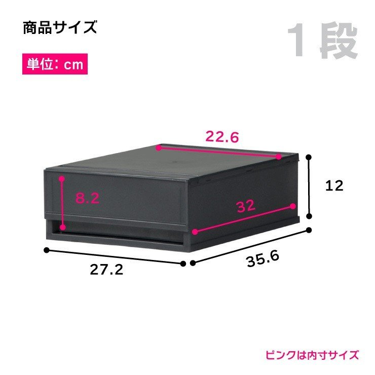 レターケース おしゃれ 引き出し プラスチック 収納ケース 1段 A4サイズ プラストベーシックFRA401|livewell|02