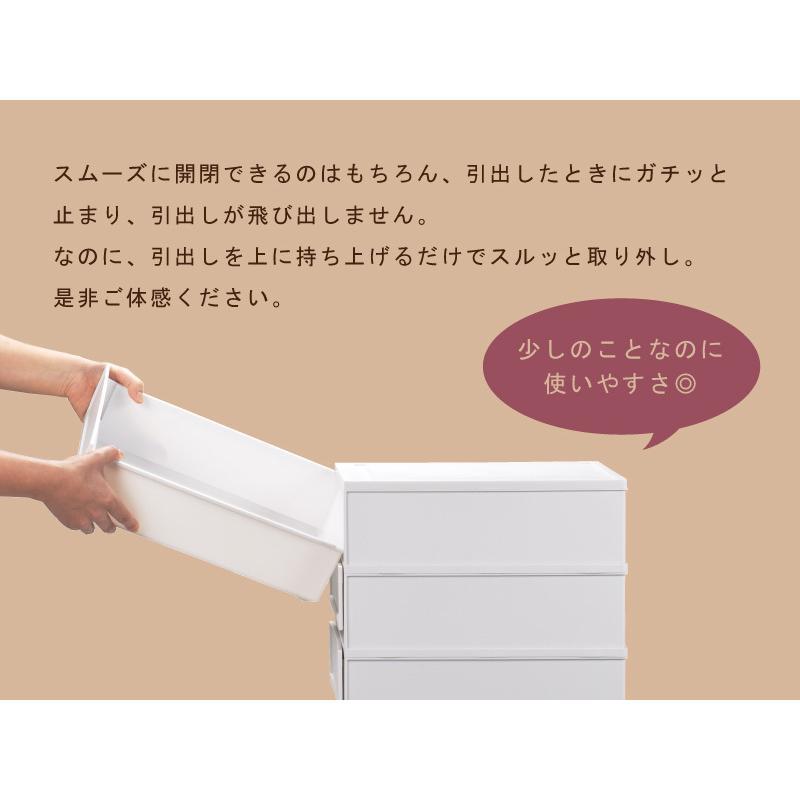 レターケース おしゃれ 引き出し プラスチック 収納ケース 1段 A4サイズ プラストベーシックFRA401|livewell|09