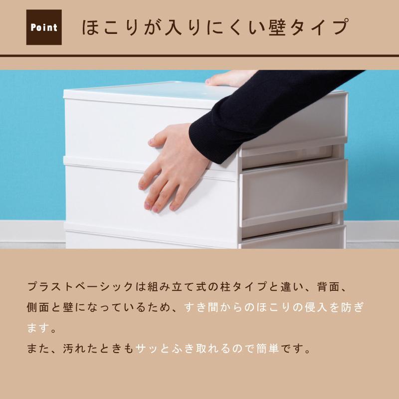 レターケース おしゃれ 引き出し プラスチック 収納ケース 1段 A4サイズ プラストベーシックFRA401|livewell|10