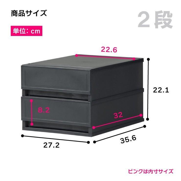 レターケース おしゃれ 引き出し プラスチック 収納ケース 2段 A4サイズ プラストベーシックFRA402|livewell|02