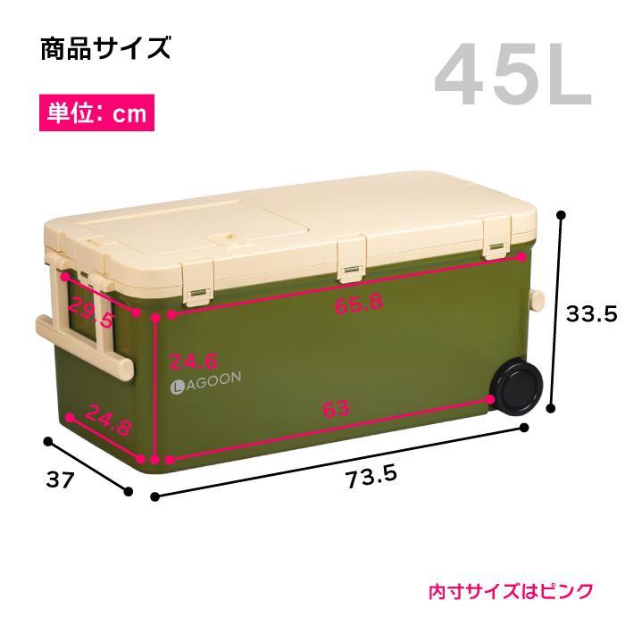クーラーボックス 大型 保冷力 45L 釣り おしゃれ ラグーン45 日本製|livewell|02