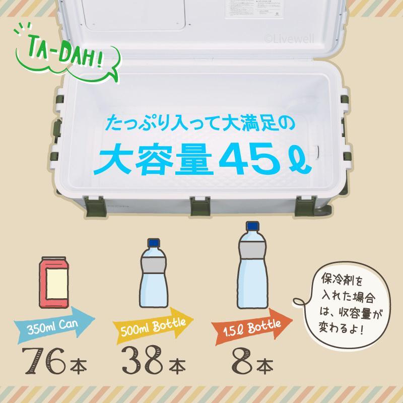 クーラーボックス 大型 保冷力 45L 釣り おしゃれ ラグーン45 日本製|livewell|12