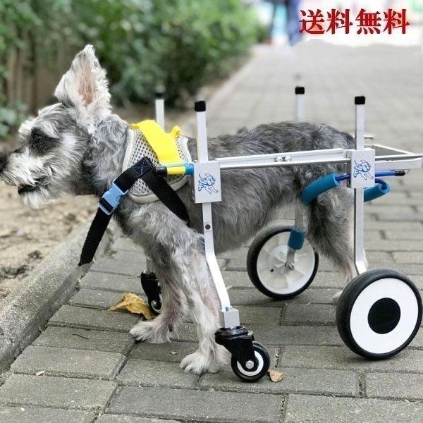 至上 ペット車椅子 小型犬 中型犬 フルサポート 4輪歩行器 在宅ケア リハビリ用 歩行補助 配送員設置送料無料 軽量 調節可能 けが XS XXS XS広幅 L M サイズ6種類あり S ヘルニア