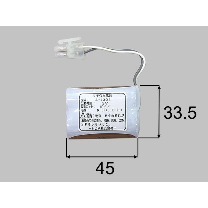 A-4305:LIXIL 手数料無料 超激安特価 INAX 送料無料》自動水栓用リチウム電池 《在庫あり
