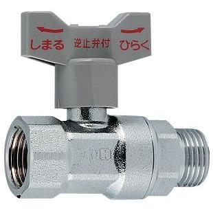 653-310-20:カクダイ 卓抜 逆止弁つきボール止水栓FM トラスト