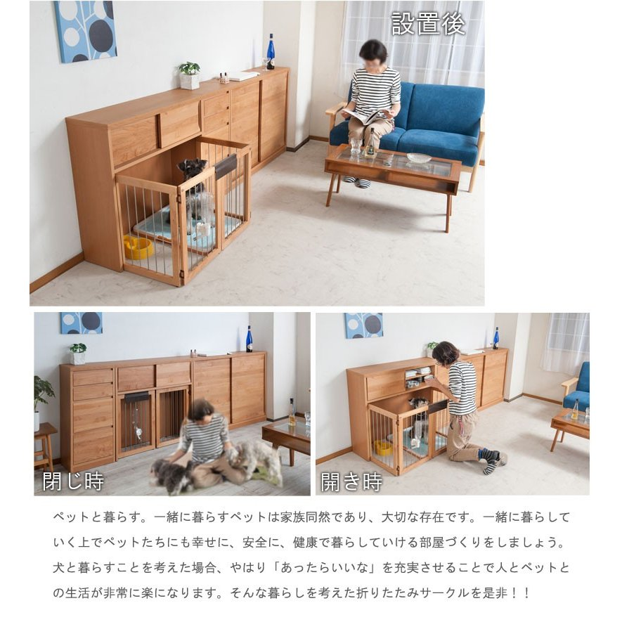 ケージ ペットケージ 天然木アルダー  折りたたみ型ケージ 犬小屋 幅90cm 国産 完成品|livingdays|06