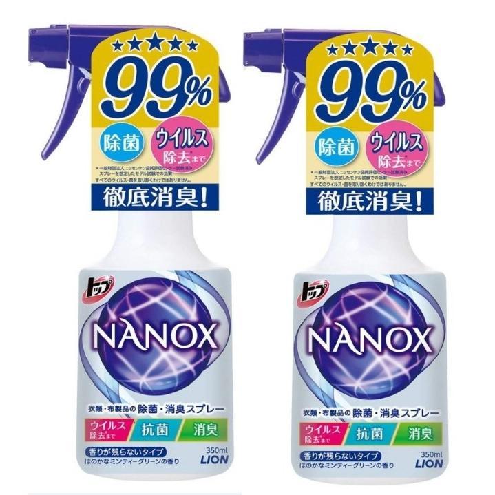除 スプレー ナノックス 菌