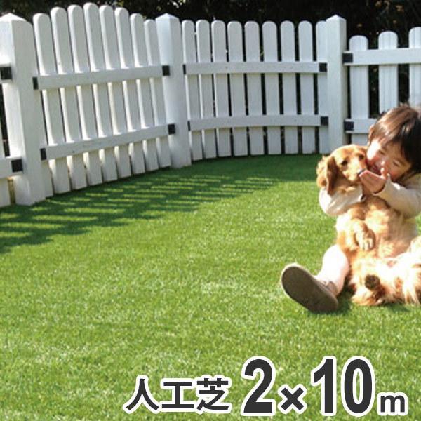 人工芝 屋外用シート テラターフV 2m幅×10m巻 パイル長3cm ( マット ロール リアルタイプ )