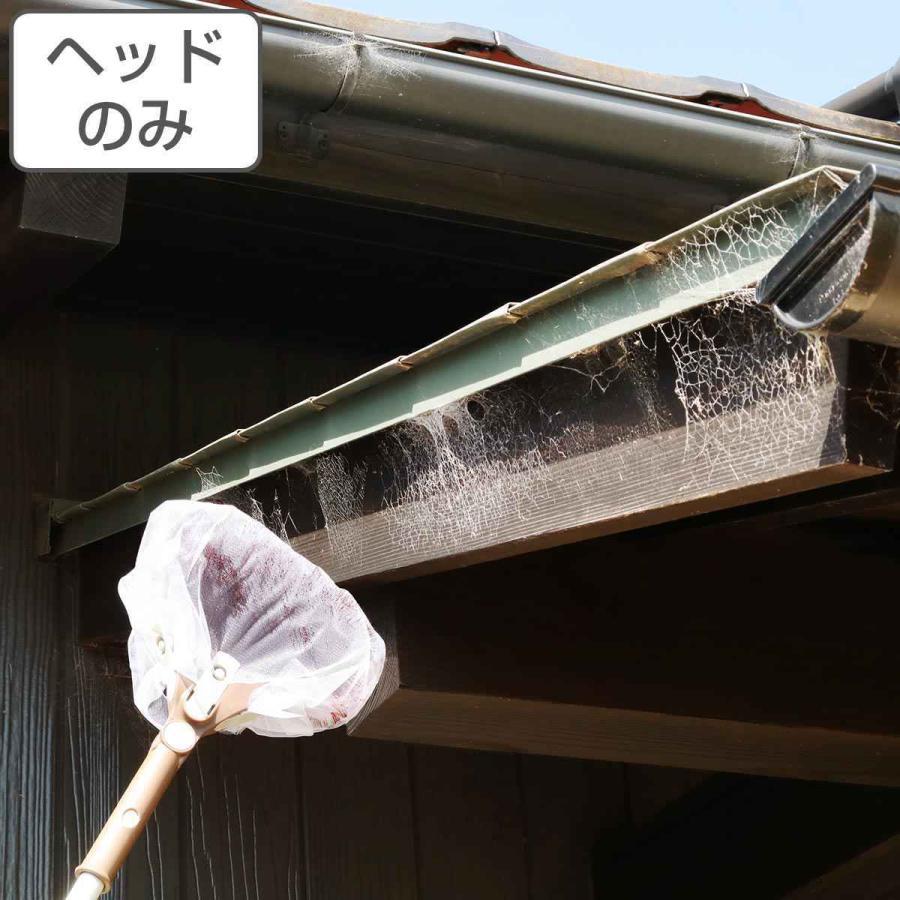 クモの巣取り 高所清掃シリーズ 蜘蛛の巣 くもの巣 高いところ 掃除 激安卸販売新品 埃 ほこり取り 便利グッズ ホコリ払い 清掃 高所 掃除道具 海外輸入