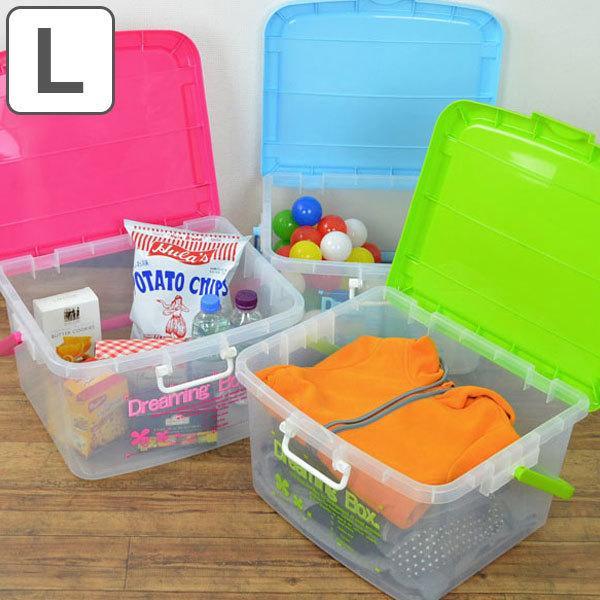 大幅にプライスダウン 収納ケース ドリーミングボックス 幅45.8×奥行38.5×高さ25.5cm Lサイズ フタ付き おもちゃ箱 持ち手付き 収納ボックス プラスチック 収納 新登場
