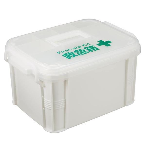 薬ケース 救急箱 W