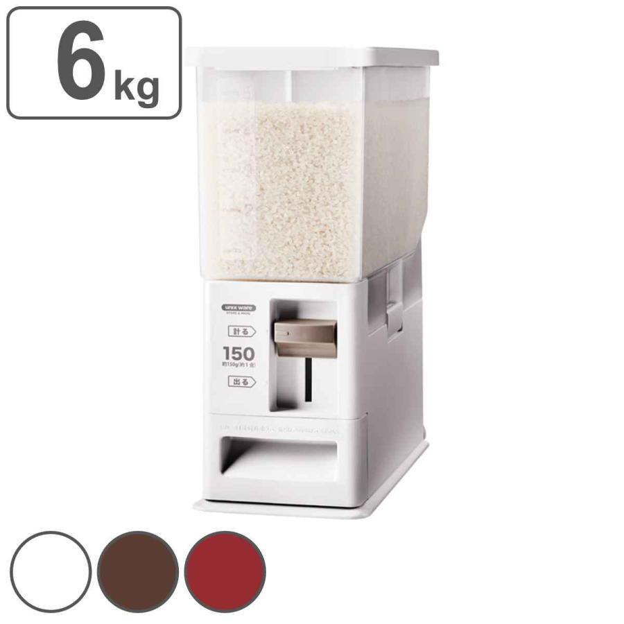 米びつ 計量米びつ 6kg型 1合計量 プラスチック製 組み立て式 おすすめ 5kg SALE開催中 優先配送 ライスストッカー 米櫃 ライスボックス