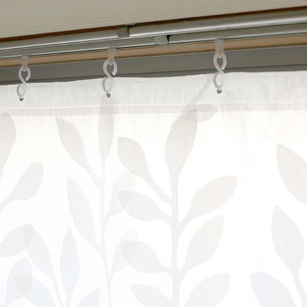 断熱カーテン あったかさ キープ カーテン 掃き出し窓用 ( 断熱 冷気ストップ エコ 節電 省エネ カーテンライナー ) livingut 03