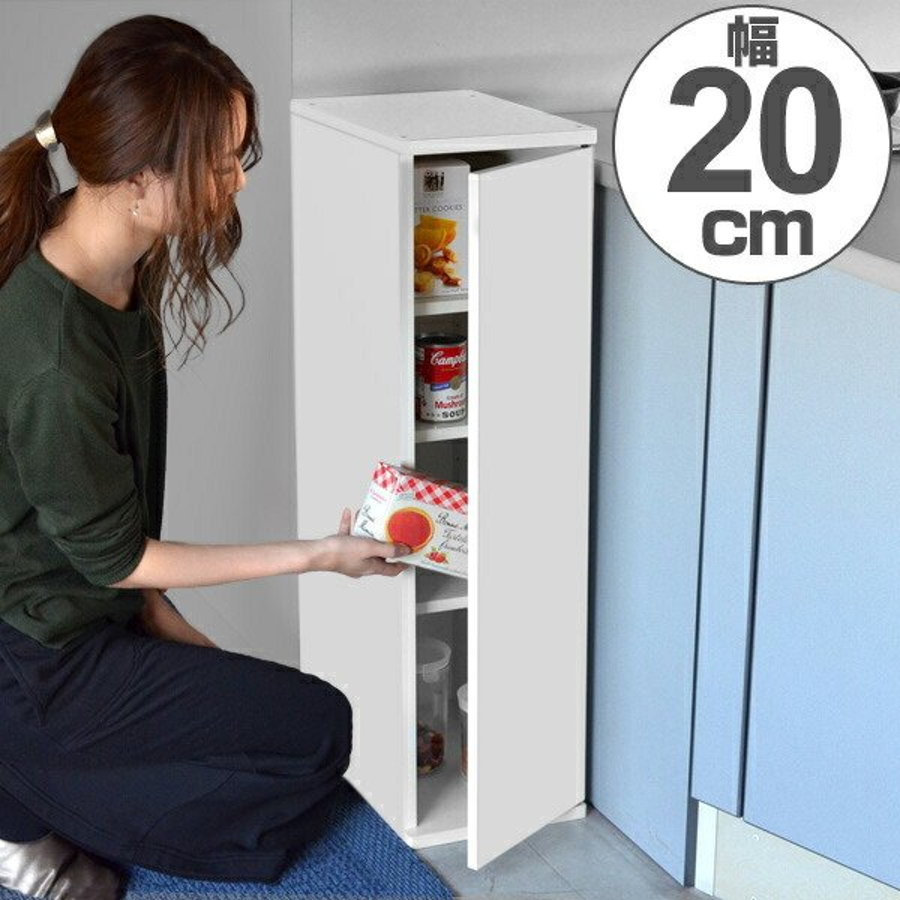 キッチン収納 隙間収納 保障 スリムストッカー 限定価格セール 4段 扉付 スレンダー 幅20cm すき間収納 隙間 すき間 収納 収納棚 スリムラック収納 ラック ストッカー