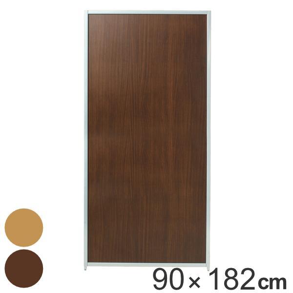 パーテーション マグネットパーティション 高さ182cm 幅90cm ( パーティション 衝立 間仕切り )
