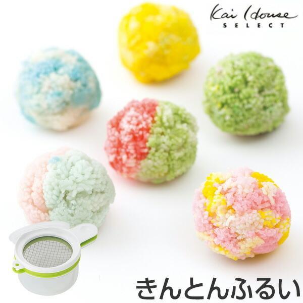 きんとんふるい 和菓子 日本製 ( 道具 練りきり 和菓子道具 )|livingut