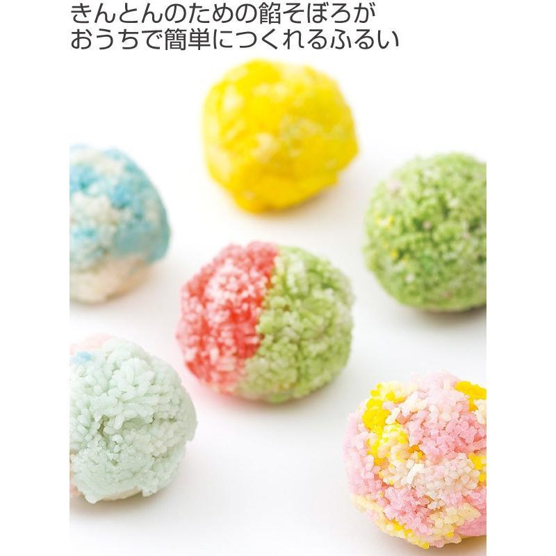きんとんふるい 和菓子 日本製 ( 道具 練りきり 和菓子道具 )|livingut|02