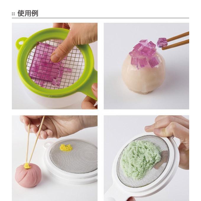 きんとんふるい 和菓子 日本製 ( 道具 練りきり 和菓子道具 )|livingut|04