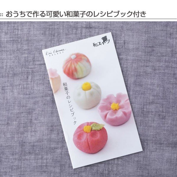 きんとんふるい 和菓子 日本製 ( 道具 練りきり 和菓子道具 )|livingut|06