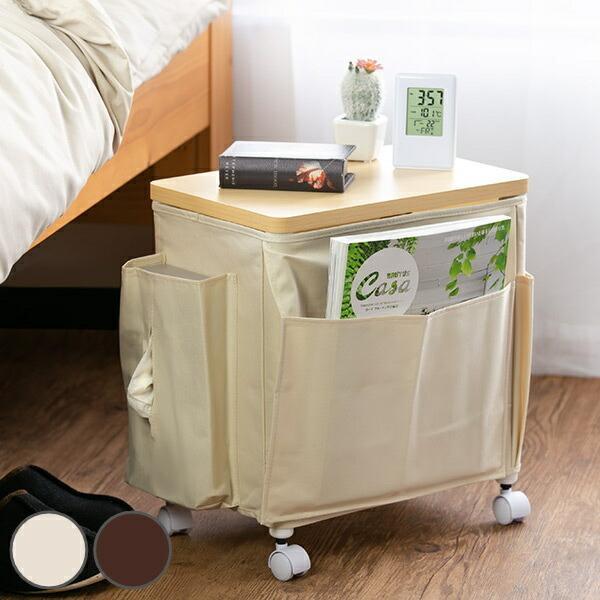 サイドテーブル 買取 幅35cm 数量限定 収納 ワゴン 天板 キャスター 木目調 テーブル ソファ ベッド サイドワゴン サイド キャスター付き ソファテーブル ラック