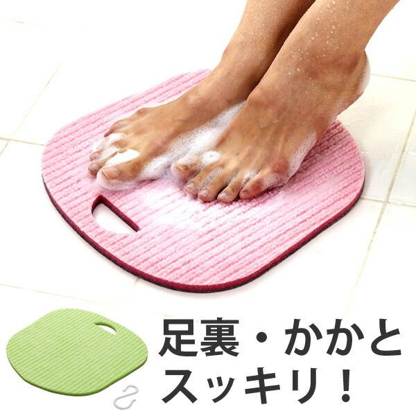 お得 フットブラシ びっくり足裏つるつる 足ブラシ 足裏洗い かかとケア 足裏ブラシ 誕生日 お祝い 足裏ケア かかとやすり