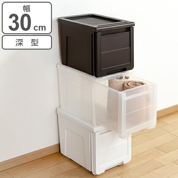 収納ケース カバゾコ 深型 幅30×奥行40×高さ31cm プラスチック 引き出し 衣装ケース おもちゃ箱 登場大人気アイテム クローゼット収納 衣類ケース 収納 収納ボックス 高い素材