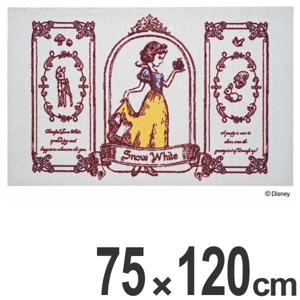 玄関マット 屋内・屋外兼用 白雪姫 75×120cm ( 玄関 マット 洗える )