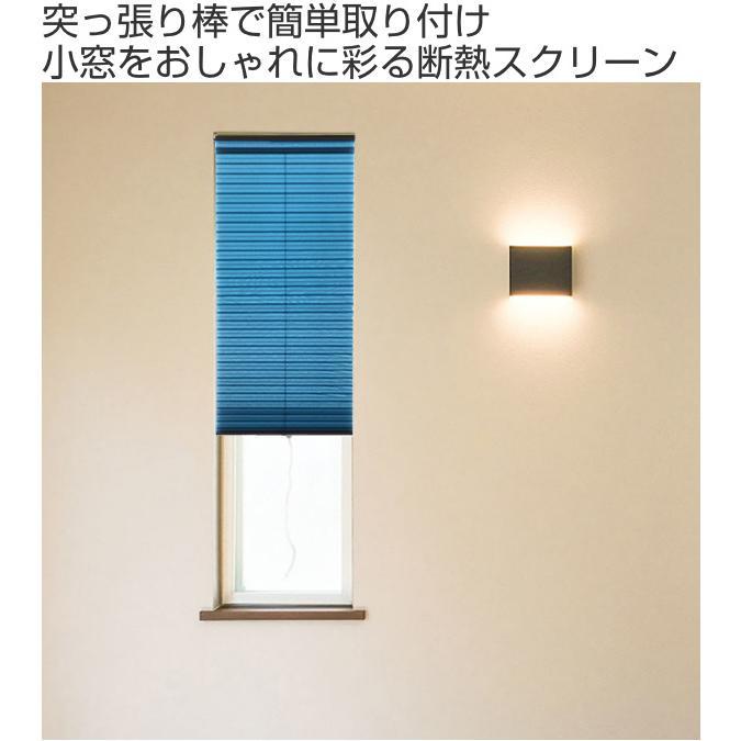 断熱スクリーン 小窓用断熱スクリーン 幅59×丈135cm 突っ張り棒付き ハニカムシェード ( 小窓 カーテン シェード )|livingut|02