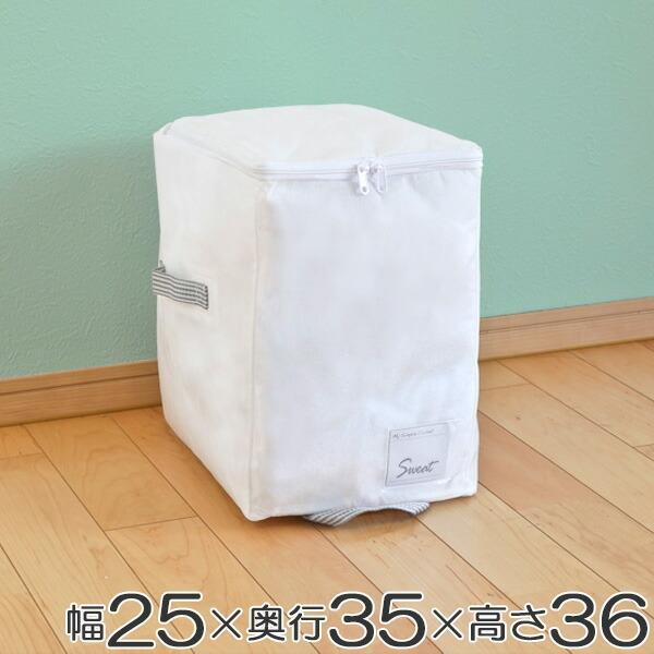 国内送料無料 収納袋 ベーシック収納 Sサイズ 返品交換不可 幅25×奥行35×高さ36cm 衣類 収納 クローゼット収納 収納ケース
