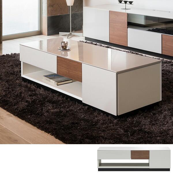 ローテーブル リビングテーブル ブロックデザイン SQUARE ブラウン 幅120cm ( テーブル 収納 引き出し センターテーブル )