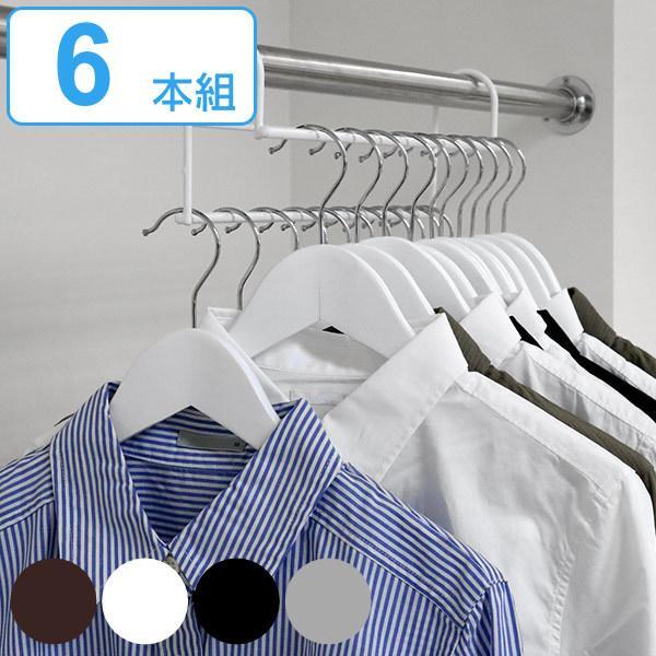 ハンガー 贈物 衣類収納アップハンガー 6本組 定番キャンバス 収納 衣類ハンガー 日本製 コート掛け ハンガーラック 段違い コート収納