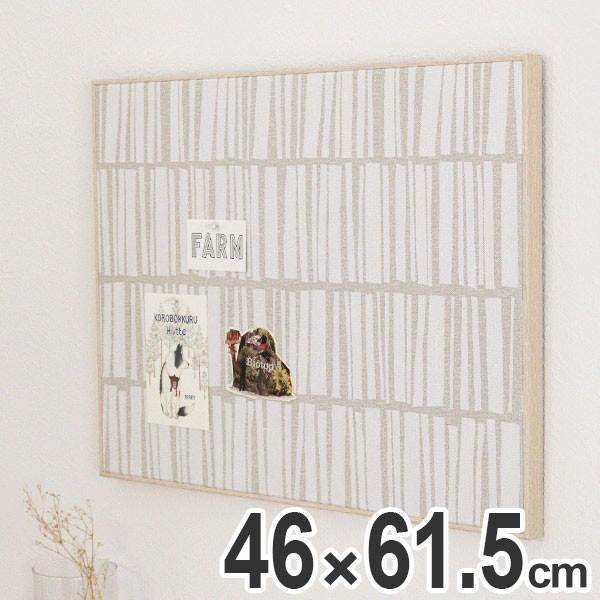 購買 マグネットボード 壁掛け ファブリックパネル 幅61.5 高さ46 ファブリックマグネットボード マグネット ボード 掲示板 メーカー公式 パネル