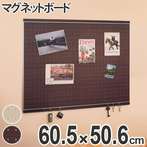 マグネットボード 壁掛け フック付き 木目調 幅60.5 高さ50.6 ナチュラル ( ( ウッディ ボード 掲示板 パネル メッセージボード )