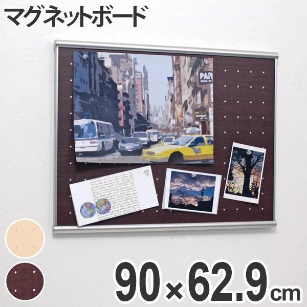マグネットボード 壁掛け ウッディボード 幅90 高さ62.9 木目調 ナチュラル ( ウッディ ウッディ ボード 掲示板 パネル メッセージボード )
