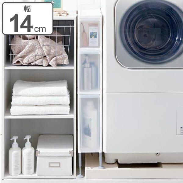 隙間収納 正規逆輸入品 洗面所 隙間 収納 洗濯機横 スリムストレージ 未使用 段差をまたげるすき間ストッカー3段 ランドリー収納 洗濯機 すきま収納 15cm キッチン 幅14cm