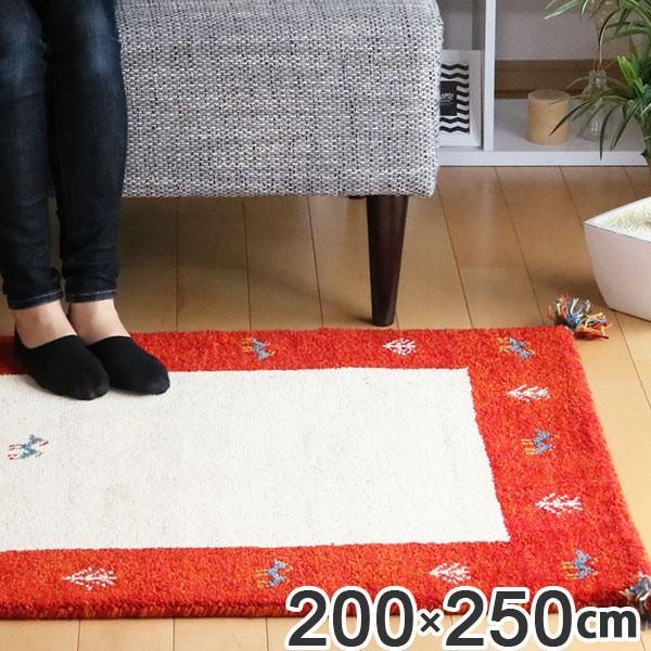 ■在庫限り・入荷なし■ ラグ 3畳 200×250cm 手織り マット インテリアマット ギャッベ D1 ( ラグマット ギャベ じゅうたん )