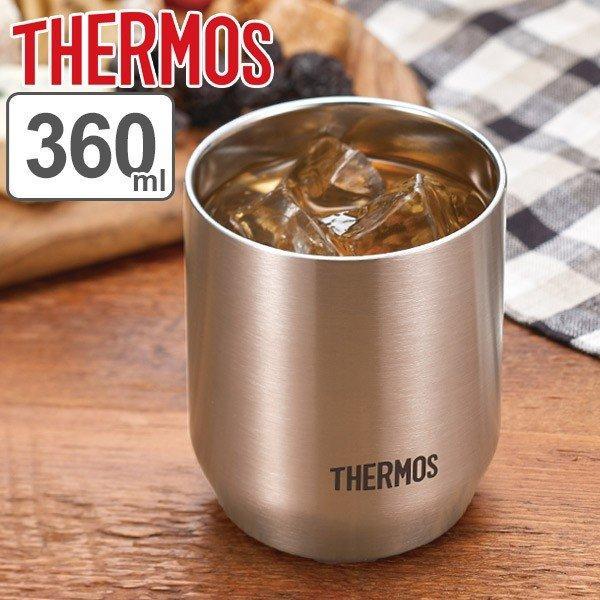タンブラー サーモス 直営ストア thermos 真空断熱カップ いつでも送料無料 360ml ステンレス マグ 保温 コップ 保冷 ステンレス製 カップ